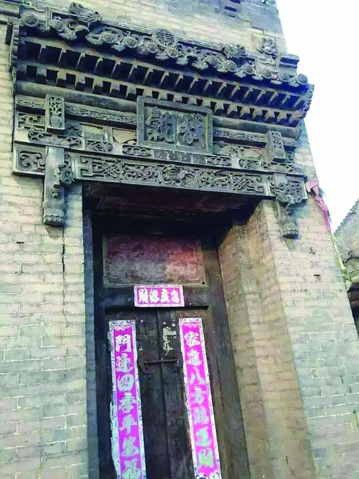 交城县段村磁窑村双双入选第五批中国传统村落名录
