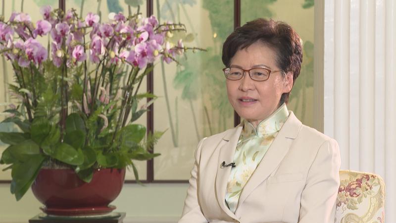总台专访林郑月娥:感谢国家对香港坚定支持 对香港未来充满信心