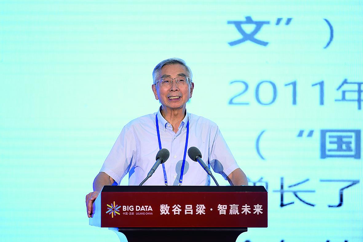 倪光南:在双循环新发展格局下推进新基建