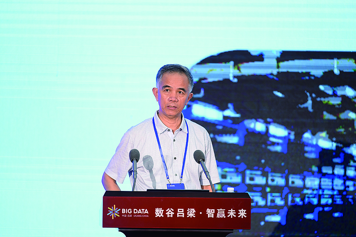 孙逢春:用大数据推动新能源汽车产业健康发展