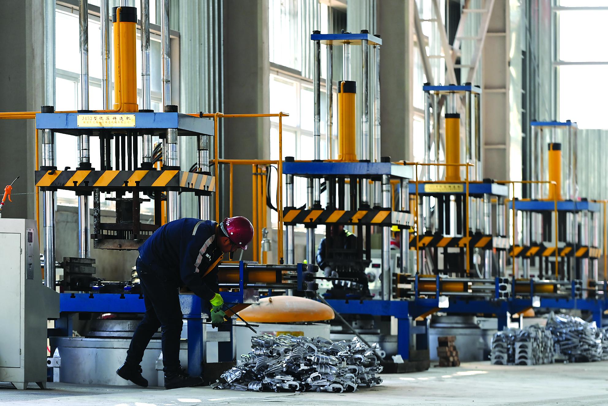 河北亚泰电力金具及其配套项目在兴县正式投产
