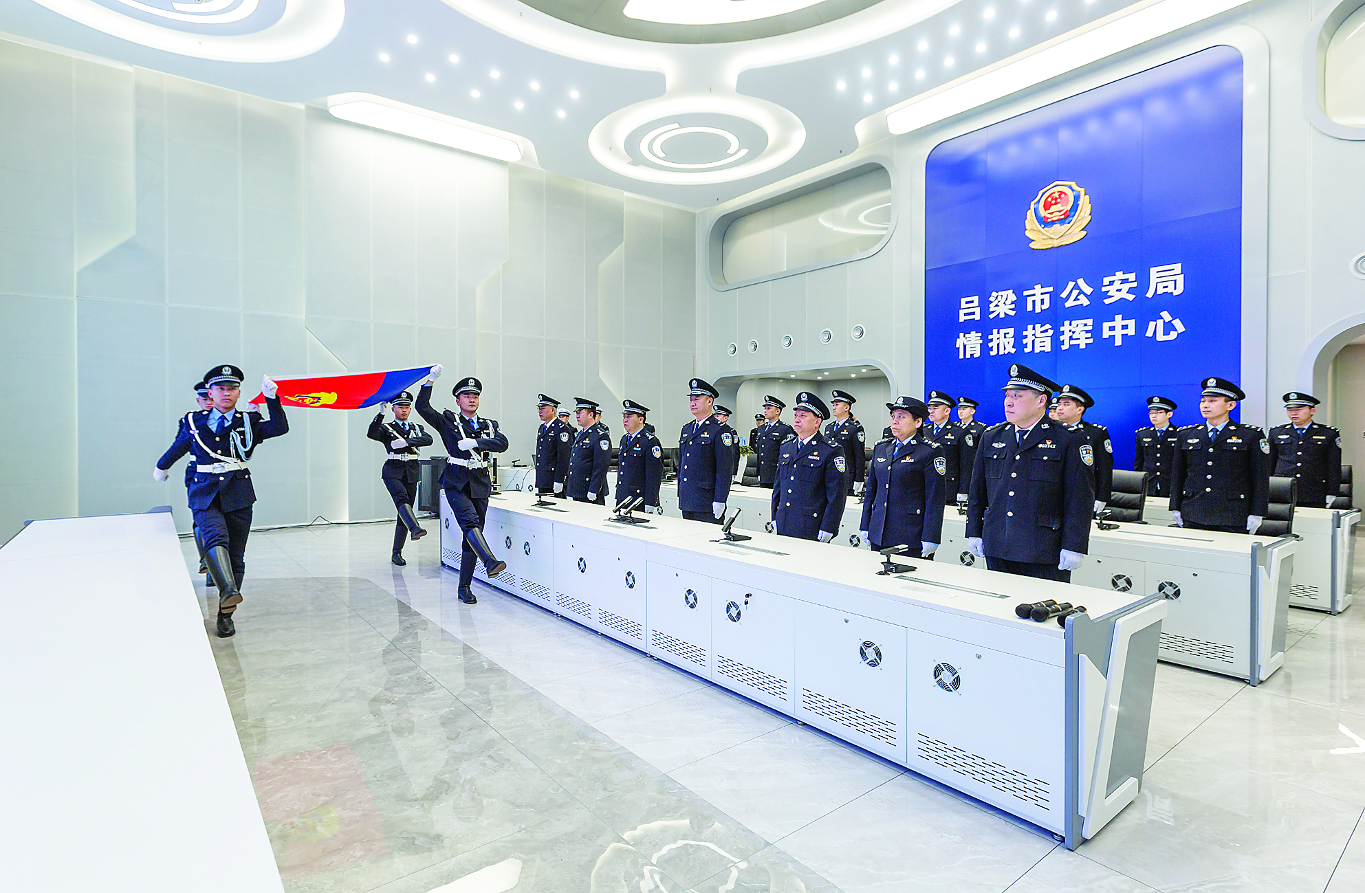 吕梁公安喜迎首个中国人民警察节
