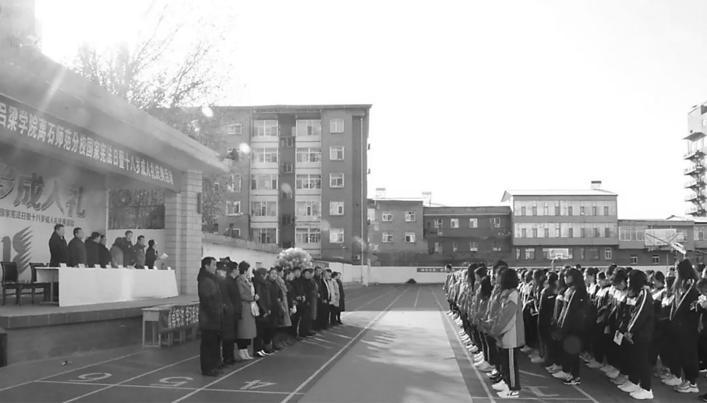 吕梁学院离石师范分校学子十八岁成人礼有深意
